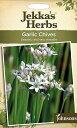 【輸入種子】Johnsons Seeds Jekka's Herbs Garlic Chives ジェッカズ・ハーブス ガーリック・チャイブ(にら)ジョン…