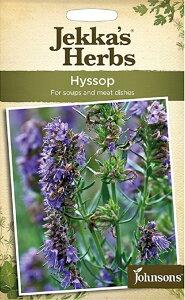 【輸入種子】Johnsons Seeds Jekka's Herbs Hyssopジェッカズ・ハーブス ヒソップ ジョンソンズシード