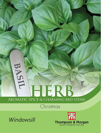 【輸入種子】Thompson & MorganHERB BASIL Christmasハーブ バジル クリスマストンプソン&モーガン