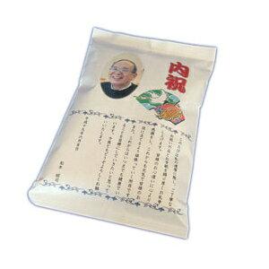 [お返し米] 喜寿内祝い 京都府産 こしひかり 1kg
