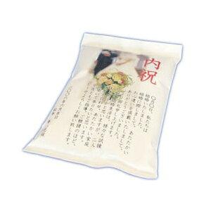 [お返し米] 結婚内祝い1 京都府産 こしひかり 1kg