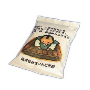 [記念品米] 来場記念品米 京都府産 こしひかり 5kg