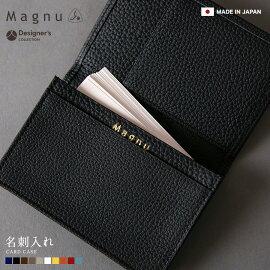 Magnu(マヌー)名刺入れkg-925