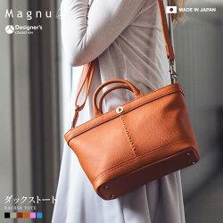 Magnu(マヌー)ダックストートkm-197