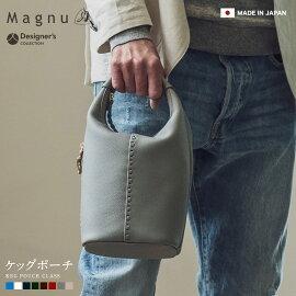 Magnu(マヌー)ケッグポーチkm-447