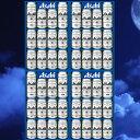Wエントリー最大13倍!クーポン200円配布中アサヒスーパードライビールギフトセットAS−3N(4箱) アサヒビール