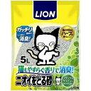 ライオン(LION) ペットキレイ ニオイをとる砂 リラックスグリーンの香り 5L ×8袋 猫砂 ライオン ペットキレイニオ…