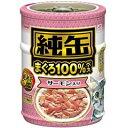 【1CS】アイシア純缶ミニ3P サーモン入り65g×3缶(195g)×24アイシア【ペットフード】
