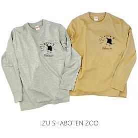 【アリクイ】伊豆シャボテン本舗メンズ レディース長袖Tシャツ カジュアル ロンT & アクキーセット
