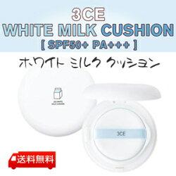 ホワイトミルククッション02