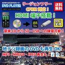 Dvd h225 bk