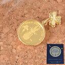 純金 コイン ペンダント ピーターラビット 幸せの四つ葉 クローバー うさぎ 24金 18金 枠 (お磨きクロス付ギフトセット) 送料無料 彼女 誕生日 プレゼ...