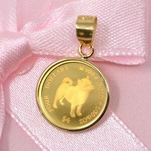 2020年 コイン Dog Coin 柴犬 エリザベス 2世 ペンダント トップ 1/30 オンス 純金 24金 K24 枠 18金