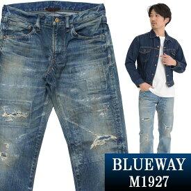BLUEWAY:13.5ozビンテージデニム・ストレートジーンズ(クラッシュリペア):M1927-7754 ブルーウェイ ダメージジーンズ メンズ デニム 裾上げ ストレート