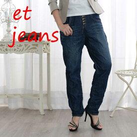 et/ET BOITE:リブ ルーミーパンツ 10ozデニム(ユーズド):E2203-5550 クロップドパンツ ETジーンズ エボワット デニム ジーンズ レディース 裾上げ