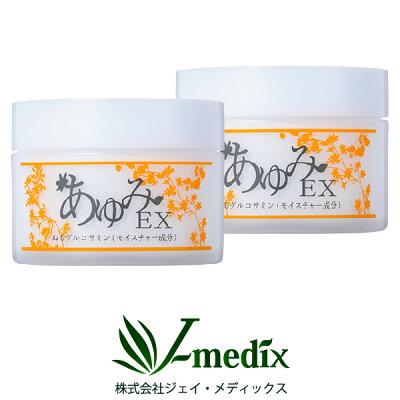 塗るグルコサミンあゆみEXお徳用200g2個セット