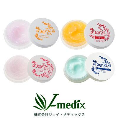 【初回限定】ゆみEX全種類お試しセット塗るグルコサミンあゆみEX塗ることでぽかぽかを多くの方が感じてます。【あゆみEX全シリーズお試し】
