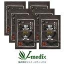 黒酢サプリ サプリメント 黒大豆黒酢・黒丸 62粒×6袋セット 約180日分 ダイエット アミノ酸【15%OFF】