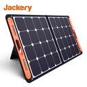 Jackery SolarSaga 100 ソーラーパネル 100W ソーラーチャージャー折りたたみ式 DC出力 USB出力 スマホやタブレット …