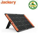 Jackery SolarSaga 60 ソーラーパネル 68W ETFE ソーラーチャージャー 折りたたみ式 USB出力 高変換効率 23% 超薄型 …