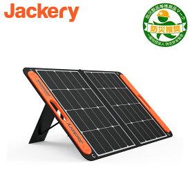 Jackery SolarSaga 60 ソーラーパネル 68W ETFE ソーラーチャージャー 折りたたみ式 USB出力 高変換効率 23% 超薄型 軽量 コンパクト 単結晶 防災 防水 (68W 22V 3.09A) Jackery ポータブル電源240wh推奨