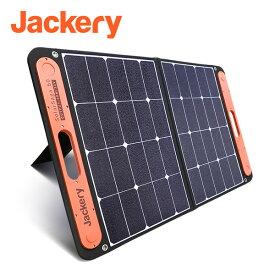 Jackery SolarSaga 60 ソーラーパネル 68W ETFE ソーラーチャージャー 折りたたみ式 USB出力 高変換効率 超薄型 軽量 コンパクト 単結晶 防災 防水 (68W 22V 3.09A) Jackery ポータブル電源240wh用
