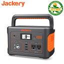 Jackery ポータブル電源 700 大容量192000mAh/700Wh 家庭用蓄電池 PSE認証済 純正弦波 AC(500W)/DC/USB出力 四つの充…