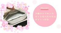 ジャコンヌポケット付きサニタリーショーツ3枚セット【昼用・羽根付対応】『M〜LL』