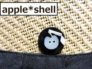 ボタン 20mm おしゃれ かわいい 貝ボタン キラキラ 貝 黒 ブラック 白 パール シルバー 手芸 クラフト 裁縫材料 りんご アクセサリー セット シャツ バッグ 帽子 ワンピース 裁縫 シェル バリ雑