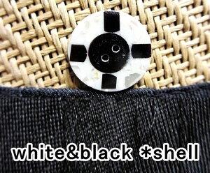 ボタン 18mm おしゃれ 貝ボタン キラキラ 貝 黒 ブラック 白 ホワイト 手芸 クラフト 裁縫材料 クロス アクセサリー セット 洋服用 シャツ ワンピース 裁縫 バリ リゾート シェル バリ雑貨 <メ