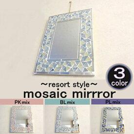 ミラー 壁掛け 鏡 インテリアミラー ウォールミラー リゾート ピンク ブルー パープル アジアン バリ インテリア*モザイクミラー