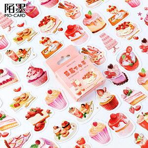 (草苺下午茶)海外箱入りフレークシール■46枚入り■苺 いちご スイーツ お菓子 パフェ アイスクリーム ドリンク 飲み物 コラージュ デコレーション 海外シール