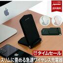 折りたたみ式 ワイヤレス充電器 急速 iPhone11 Qi iPhone AirPods 対応 iPhoneX iPhon...