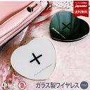 【在庫一掃SALE】ワイヤレス充電器 急速 iPhoneX ハート 強化ガラス製 置き型 当店限定 iPhone8 ワイヤレス充電 急速…