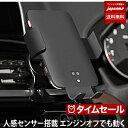 【音声機能削除で低価格に!】車 人感センサー 急速 qi ワイヤレス充電器 車載 車 オート タッチセンサー iPhoneXS Ma…
