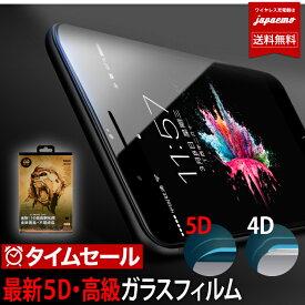 キングコング 5D ガラスフィルム 全面 保護フィルム WK デザイン iPhone 11 Pro Max XS Max XR iPhone X 8 8Plus 電車 保護フィルム 強化ガラスフィルム 強化ガラス保護フィルム 全面 メーカー ブランド【 ネコポス便 送料無料 】