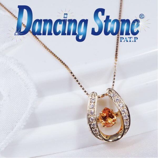 人気商品 動き出したら止まらない ダンシングストーンペンダント 新登場特別奉仕品 18金 ダンシングストーン スペサタイトガーネット ペンダントネックレス ssd006 1月誕生石