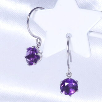 Special service product platinum amethyst American pierced earrings round 1CT February stone amulet for an easy delivery in total