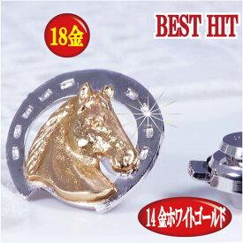ギフト 紳士用 ダンディー ラッキーアイテム18金・14金ホワイトゴールドタイタック(左馬)(172109)