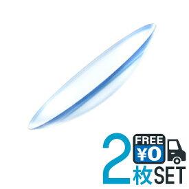 【ポスト便】【送料無料】メニコンEX 2枚セット 両眼分 メニコンO2レンズ 高酸素透過性ハードレンズ ハードコンタクトレンズ