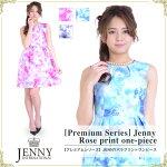 【プレミアムシリーズ】JENNYバラプリントワンピース