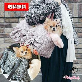 【送料無料】WOOFLINK EVERYDAY BAG ♥ TWEED ウーフリンク ツイード キャリーバッグ ショルダー 犬服 ドッグウエア ウェア