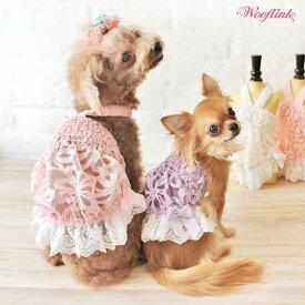 【メール便対象〉【WOOFLINK】 (ウーフリンク)SUMMER PASTEL【犬服 小型犬 セレブ ウエア ドレス レース 花 リボン】【犬服 ブランド】