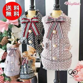 【送料無料】WOOFLINK TWEED DRESS ウーフリンク TWEED ツイード ドレス コート 犬服 ドッグウエア ウェア ワンピース パールボタン【犬服 ブランド】