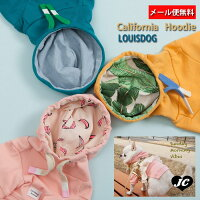 【ゆうパケット無料】LouisDog(ルイスドッグ)(ルイドッグ)CaliforniaHoodie小型犬コットン半袖フード帽子付きパーカースウェットトロピカルフルーツ