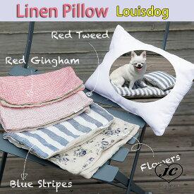 Louis Dog (ルイスドッグ)(ルイドッグ)Linen Pillow(クッション)小型犬 パステル ブルー レッド ツイード ストライプ 枕 ピロー リネン【犬服 ブランド】