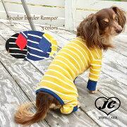 DM便【送料無料】BicolorborderRomper小型犬/犬服/つなぎ/ロンパース/ピンク/グレー/柔らかい/ロンパース