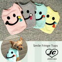 【DM便無料】【ドッグウェア】【犬の服】Smile Fringe Topsパステル フリンジ スウェット ティシャツ