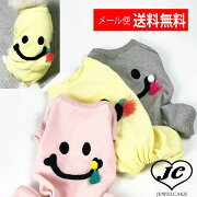 DM便【送料無料】SmileRomper小型犬/犬服/つなぎ/ロンパース/ピンク/グレー/イエロー/柔らかい/ロンパース