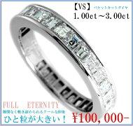 K18天然バケットダイヤモンドフルエタニティーリング♪
